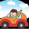 安全運転と認知機能に関するまとめ記事:ハッピー・ドライビング!